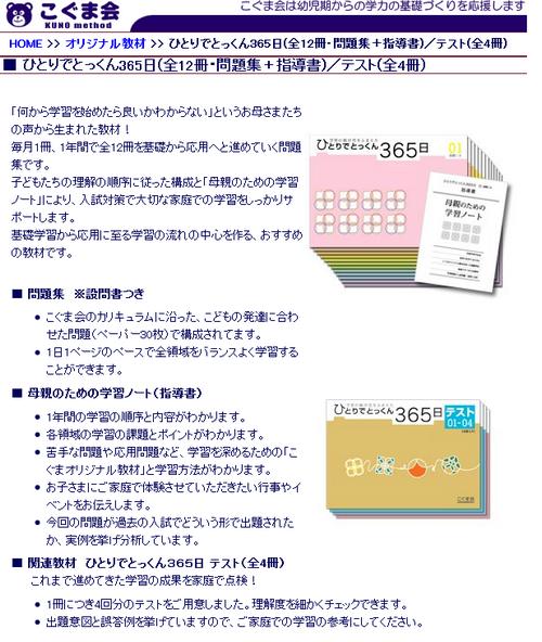 2016-04-05_020132